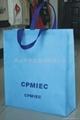 中山購物袋 3
