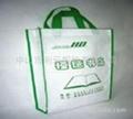 中山購物袋 4