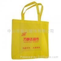 中山購物袋 5