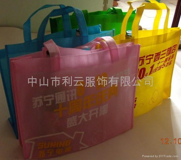 中山無紡布環保袋 1