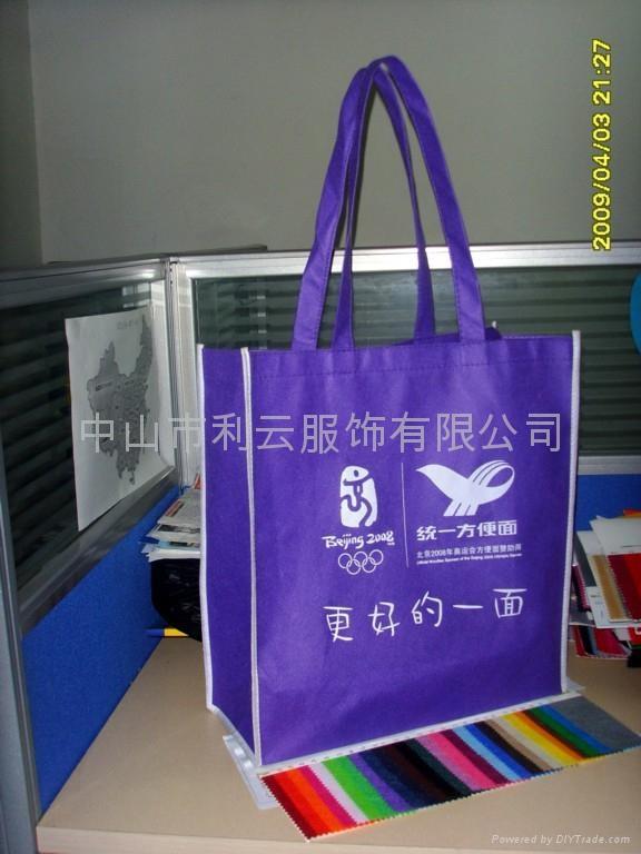 中山購物袋禮品袋 1