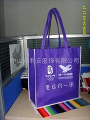 中山購物袋禮品袋
