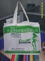 中山購物袋禮品袋 2