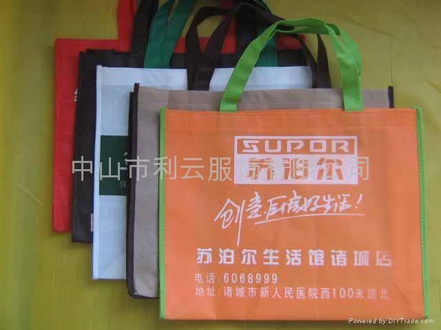 中山购物袋礼品袋 3