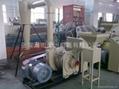 高速涡流塑料磨粉机 2