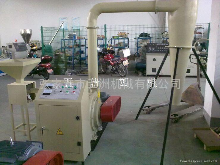 高速涡流塑料磨粉机 3