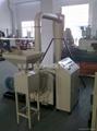 高速涡流塑料磨粉机 4