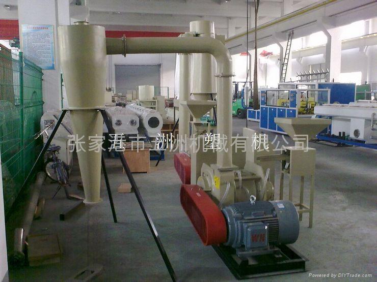 高速涡流塑料磨粉机 5