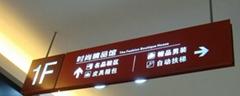 深圳LED交通導向燈箱
