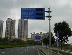 深圳LED交通诱导屏