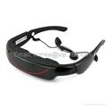 """Portable Eyewear 72"""" 16:9 Widescreen"""