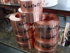 铜带、无氧铜带、紫铜带