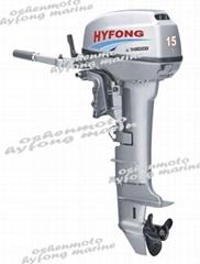 2 stroke 15hp outboard motor