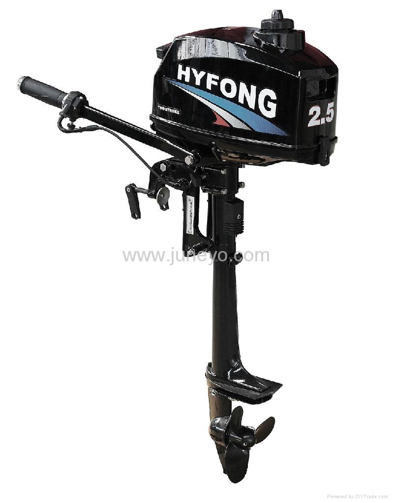 2 Stroke Outboard Motor T2 5hp Oshen Hyfong