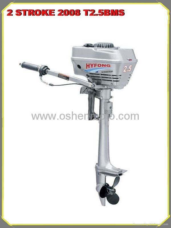 2 Stroke Outboard Motor F2 5hp Oshen Hyfong