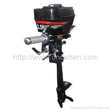 2.5hp 2 stroke outboard motor 2