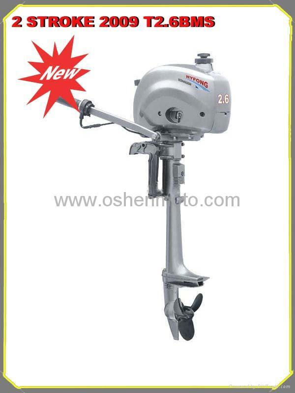Motor parts yamaha outboard motor parts suppliers for Yamaha outboard motor dealers