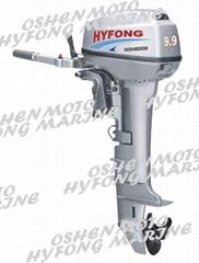 9.9hp 2 stroke outboard engine