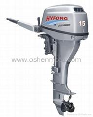 4 stroke  15hp outboard motor