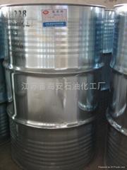 乳化剂MOA/AEO系列 MOA9