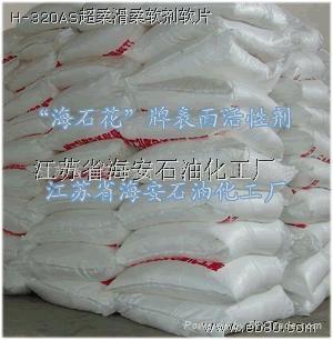 烯丙基聚乙二醇APEG-2400  1