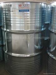 乳化剂AEO-9