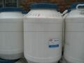 乳化剂CO-436