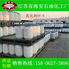 乳化剂 TX-4 NP-4 NP4 烷基酚聚氧乙烯醚