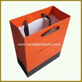 jewelry paper gift bag with ribbon