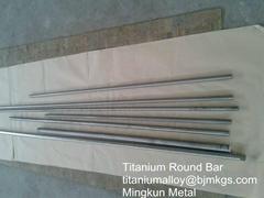 Titanium Bar – Rectangul