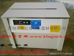 深圳半自动台式打包机