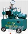 4D-SY电动试压泵