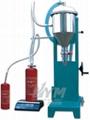 灭火器干粉灌装机 1
