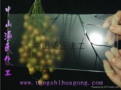 TBS-钻石型无手印玻璃蒙砂粉