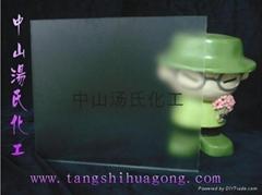 TBS-玻璃显示屏低反射蒙砂粉