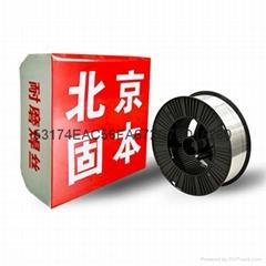 北京固本KB100耐磨焊絲