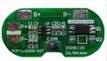 2节18650锂电保护板 7.