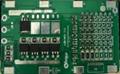 华硕笔记本电池保护板1S2A