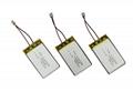 聚合物锂电池405085-20