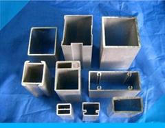 aluminum rectangular tubes