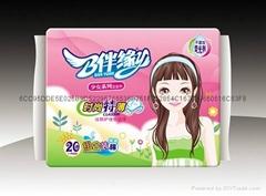 伴緣無熒光增白劑衛生巾20片組合絲薄棉面