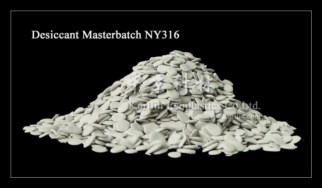 Nylon Desiccant Masterbatch. 1