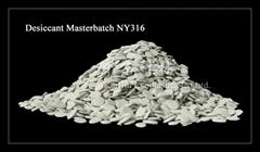 Nylon Desiccant Masterbatch.
