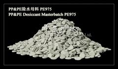 polyethylene desiccant masterbatch