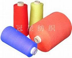 Supply of 40 yarn dyed y