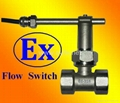 GE-316 Inline Paddle Flow Switch _ Anti Explosion (Explosion-Proof)