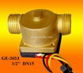 GE-302J Brass Flow Rate Sensor Meter