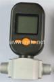 Air Gas Mass Flow Sensor Meters