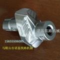 HT22 Wirtgen Road milling machine Knife