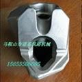 HT11 Wirtgen Road milling machine Lower